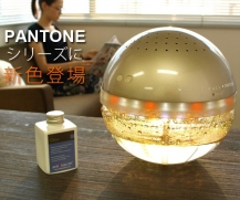 may loc khi pantone magic ball gold