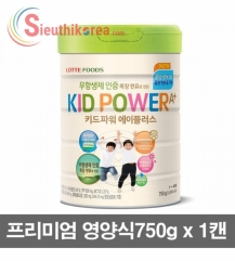 sua kid power a  han quoc 750g